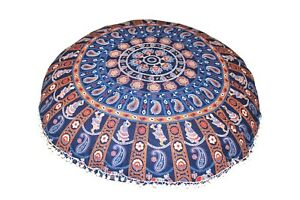 Ottoman Indian Mandala Cotton Floor Cushion Cover Meditation Yoga Mat Pouf Cover
