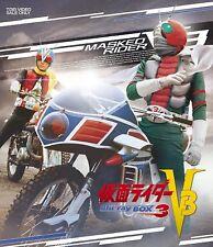 KAMEN RIDER  V3 Blu-ray BOX 2-TOEI COMPANY Japanese 1080i Hi-Def Blu-ray