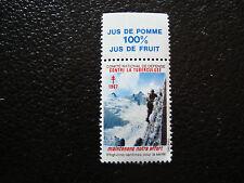 FRANCE - vignette 1967 contre la tuberculose n* (A8) french