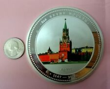 Russia  2007 RUSSIAN SILVER 999 5 oz. MEDAL KREMLIN, 860 years of MOSCOW, RARE !
