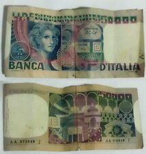 BANCONOTA 50000 LIRE VOLTO DI DONNA RARA 3 DECRETI 1977 - 1978