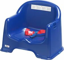 Strata Basic Blue Booster Seat Baby Toddler Kid Feeding Nursery Home Travel -BN