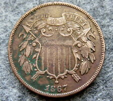UNITED STATES 1867 2 CENTS, UNION SHIELD