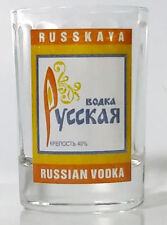 Russian vodka `Russkaya` КРЕПОСТЬ 40%. Handmade SHOT GLASS 55ml. Limited edition