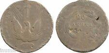 Grèce, John Capodistrias, 20 Lepta, 1831, cuivre, RARE - 5