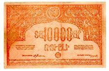 Armenie RUSSIE ARMENIA RUSSIA BILLET 10000 RUBLES ROUBLES 1921 P.S680b XF LENIN