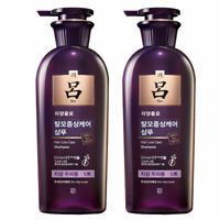 Ryeo Ryo Jayangyunmo Shampoo (For Oily Hair) 400g X 2ea
