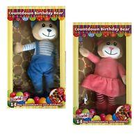 Countdown to Your Birthday Bear Soft Plush Teddy Bear & Scratch Off Balloon Card