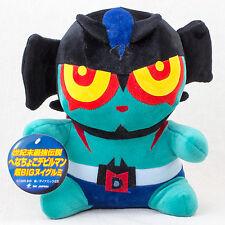 """RARE Devilman TV Animation Ver. Big 12"""" Plush Doll Nagai Go SK JAPAN ANIME MANGA"""