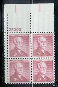 Scotts #1072   3c Andrew W. Mellon  Plate Block, MNH