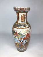 Vintage Japan Hand Painted Royal Satsuma Style Porcelain Vase - Very Detailed