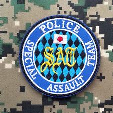 JAPAN POLICE SPECIAL ASSAULT TEAM SAT MORALE BADGE TACTICAL BLUE HOOK PATCH /STA