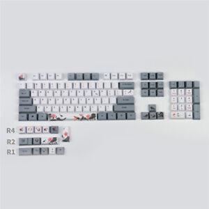 Chinese Koi Keycap PBT Gray White Keycaps 118 Keys OEM For Cherry MX Keyboard