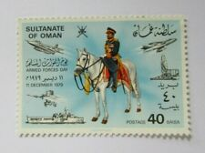 1979  Sultanate of Oman  SC #196  ARMED FORCES DAY  MNH stamp