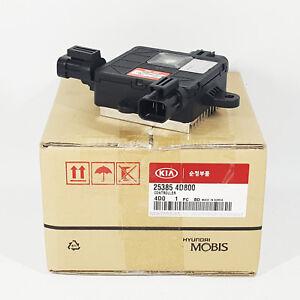 Radiator Blower Controller For Kia Sedona Carnival 2005-  253854D800