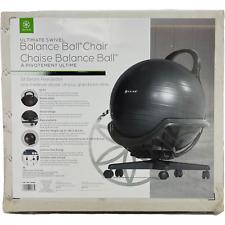 Gaiam Ultimate Swivel Balance Ball Chair Alternative Seating Yoga Ball Chair