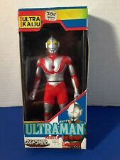 "Ultraman King of the Hero Bandai Ultra Kaiju in Original Box - 6"" tall"