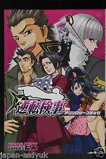 Ace Attorney Investigations Miles Edgeworth Gyakuten Kenji Anthology Comic 2009