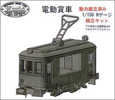 World Craft Company Electric Freight Car Local Private Railway 767387 (N scale)