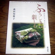 Furoshiki Wrapping Book 04 - Traditional Japanese Craft Display & Instruction