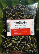 THAI FARFALLA BLU Pea fiori secchi per il tè la colorazione degli alimenti enorme 100g GRATIS