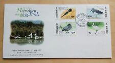 Hong Kong 1997 Migratory Birds 4v Stamps FDC 香港候鸟邮票首日封 (Special Cachet)