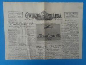 Gwiazda Polarna 31 Sierpnia 1940 r.