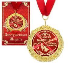 Medaille in einer Wunschkarte Geschenk Souvenir auf russisch Золотая Бабушка