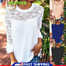 Fashion Women Summer Loose Casual Chiffon Flared Sleeve Lace T Shirt Tops Blouse