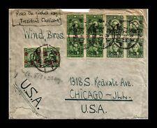 Dr Jim Stamps China Multi Franked Backstamp Postal History European Size Cover