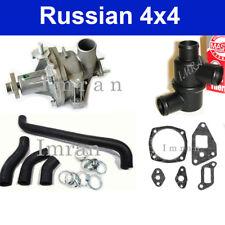 Reparaturkit für Wasserpumpe Kühlerschlauch Thermostat Lada Niva 1700 (21214)