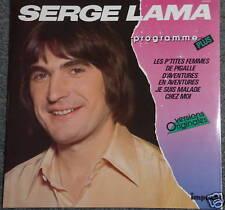 SERGE LAMA Programme Plus Originales LP SEALED France #13