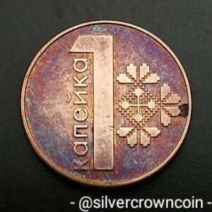 Belorus 1 Kapeyka Kopeck 2009. One Cent coin. Kopek. Kapejka.