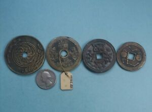 China Old Charm Coins lot of 4X