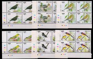 BHUTAN 1998-Birds, 6 Different Blocks with Traffic Light, 3rd Position, MNH