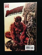 Daredevil Vol.2 # 100 Cover 2 -  VF