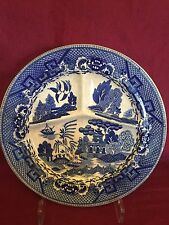 Blue Willow Japan Divided Serving Dish Plate Dinner Mid Century Platter 10 in di