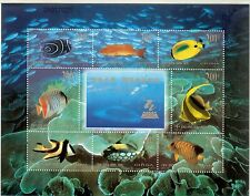 CHINA 1998-29 M CORAL FISHES stamp S/S