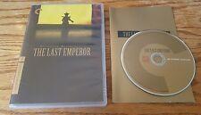 Bernardo Bertolucci's The Last Emperor (DVD, Criterion Collection) 422 1987 film