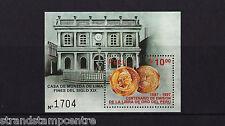 Peru - 1997 Gold Libra - U/M - SG MS1934