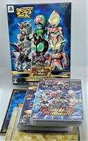 Great Battle Fullblast Twin Battle Box PlayStation Portable PSP NTSC-J Japanese