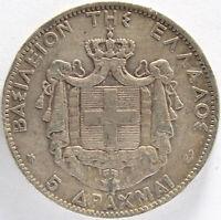 GRECE 5 DRACHMES 1876 ARGENT