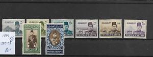 Egypt @ 1939 Good  Complete  Set  MNH  € 80.00   @ Eg.37