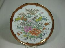 """Toyo Japan Decorative Floral 10 1/2"""" Plate All Decorations Outlined in Gold"""