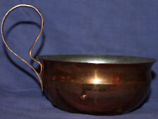 Vintage Hand Made Islamic Copper Bowl
