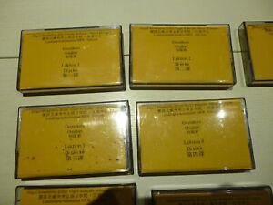 15 Sprachkurs Kassetten chinesisch Grundkurs - für Auslandsaufenthalt geeignet