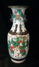 C19th Chinese hand colour enamelled porcelain vase - 4 char mark