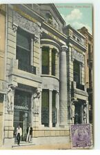Brésil - PORTO ALEGRE - Banco Allemao - 6915