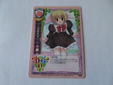 Carte manga Lycee Kana Suouin Otome wa Onee-sama ni Koishiteru  !!!