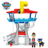 Paw Patrol Tower with Music Puppy Patrol Lookout Tower Patrulla Canina Child Toy